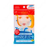 【日本KOSE】softymo 輕便攜帶護膚旅行組