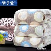 毛毯 毛毯被子冬季珊瑚絨毯子加厚保暖法蘭絨床單男女單人雙人宿舍學生  凱斯盾數位3c