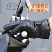 電暖手套 發熱手套USB電加熱機車電動車騎行 更厚實可調溫  交換禮物