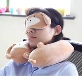 護頸錐脖u型枕女午睡枕頭