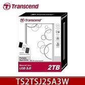 【台中平價鋪】全新 Transcend 創見 SJ25A3W 2TB 2.5吋 外接硬碟 白色