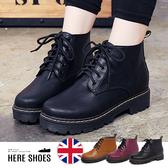 [Here Shoes] 馬汀鞋-英倫風學院復古街頭經典百搭5孔馬汀靴厚底短靴--KGW118