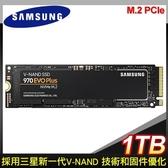【南紡購物中心】Samsung 三星 970 EVO Plus 1TB NVMe M.2 PCIe SSD 台灣代理商貨