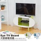 【班尼斯國際名床】~日本熱賣.【Eye ...