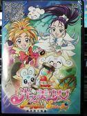 挖寶二手片-P04-104-正版DVD-動畫【光之美少女 拯救時光精靈電影版 國日語】-