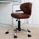 吧檯椅 簡約酒吧椅美容椅子靠背凳子旋轉升降吧椅高腳吧臺凳吧凳