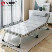 多功能折疊床單人床家用成人午休床午睡躺椅辦公室簡易床行軍陪護(818來一發)
