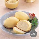 【寶泉】檸檬蛋糕10入/盒(蛋奶素)