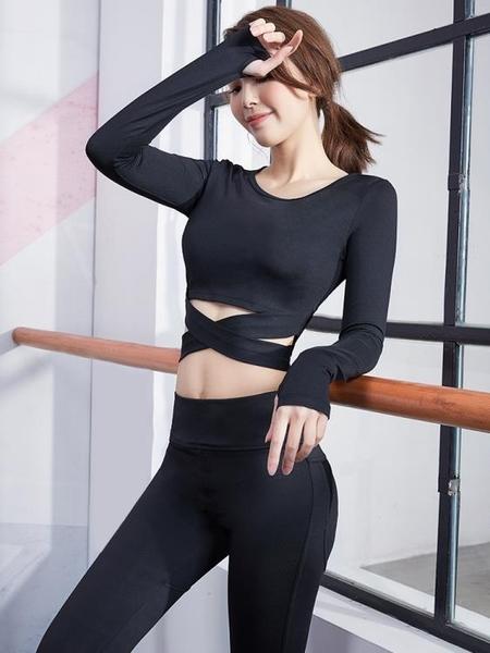 瑜伽服 瑜伽服女仙氣質網紅性感高端時尚跑步衣專業健身房 【免運86折】