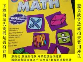 二手書博民逛書店TOTAL罕見MATHGrade3Y21714 American