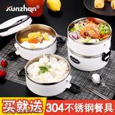 推薦304不銹鋼保溫飯盒便當盒學生帶蓋韓國食堂簡約2層成人快餐多分格【店慶85折促銷】