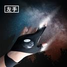 【HIP Outdoor】LED多功能防水手套燈