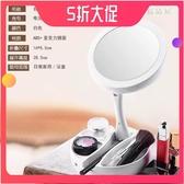 (5折)化妝鏡子帶燈LED便攜折疊臺式雙面宿舍學生收納公主補光放大梳妝YYP 伊莎gz
