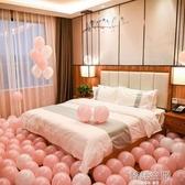 浪漫派對情侶錶白求婚ktv酒吧氣球裝飾婚房佈置生日婚房裝飾用品