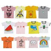 童裝T恤寶寶半袖夏裝男兒童短袖女純棉中小童新款上衣打底衫背心 挪威森林