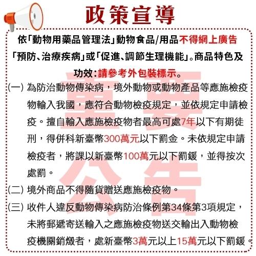*King Wang*自然牧場100%Natural Farm自然牧場單支系列《牛腱棒-L》犬用零食
