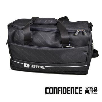 旅遊 旅行袋 Confidence 高飛登 8102 神秘黑