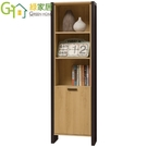 【綠家居】米愛爾  時尚1.9尺單門書櫃/收納櫃