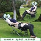 戶外躺椅午休睡椅靠背露營釣魚凳折疊椅子輕便攜兩用【探索者】