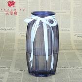 玻璃花瓶百合玫瑰家庭鮮花客廳擺件插花簡約創意家居裝飾品