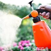 壓力園藝澆花高壓小型澆水家用噴霧器 魔方數碼館