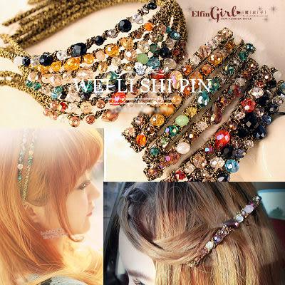 【Q90A73】魔衣子-撞色多彩頭飾不規則水晶金線花髮箍/髮夾
