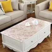 餐桌布 PVC軟玻璃桌布塑料長方形防水防燙防油免洗清新水晶板客廳茶幾墊