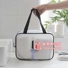 游泳包 游泳防水收納泳包運動洗澡用品幹濕分離大容量泳衣大容量便攜袋子