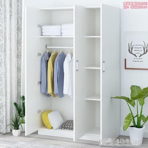 衣櫃實木櫃子2門衣櫃3門臥室4門簡約現代經濟型簡易板式大衣櫃子 YDL