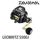 漁拓釣具 DAIWA 17 LEOBRITZ S500J [電動捲線器]