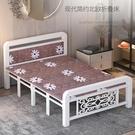 可折疊床家用單人雙人床鐵架床木板床簡易午休床硬板床
