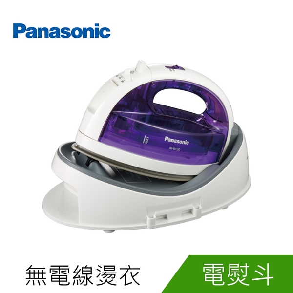Panasonic 國際牌無線蒸氣電熨斗NI-WL30