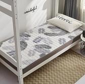 床墊 學生宿舍單人薄款寢室90x190cm上下鋪床褥子折疊1.2軟墊被1.5【快速出貨八折搶購】