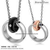 情人項鍊 對鍊 鋼項鍊 美夢成真 單個價格 鋯石 環環相扣