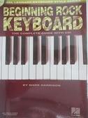 【書寶二手書T6/音樂_DW6】搖滾樂鍵盤初級教學譜附CD