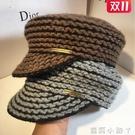 帽子女秋冬季韓版潮小眾洋氣時尚氣質海軍帽針織粗毛線鴨舌貝雷帽 蘿莉新品