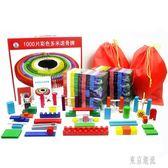 多米諾骨牌兒童成人標準比賽300塊機關積木益智玩具 zh1703 『東京潮流』