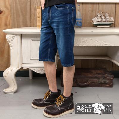 【7258】質感木釦修身刷色牛仔短褲● 樂活衣庫