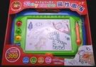 幼福童書9117-8 Baby創意學習磁性畫板