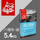 ● 以高含量的優質魚肉為食材 ● 含多種維他命及礦物質