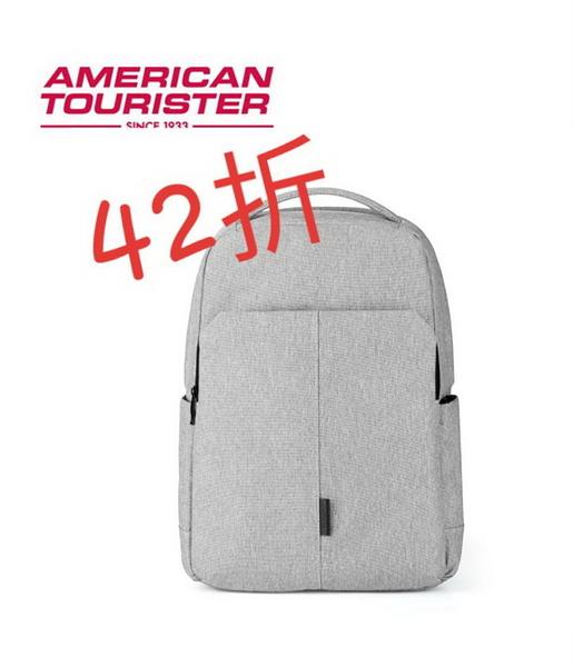 AT美國旅行者 Boom Clap 大容量功能型彈性背帶 14吋筆電防盜後背包-淺灰色