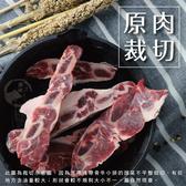 【超值免運】帶骨牛小排頭尾邊3包組(300公克/1包)