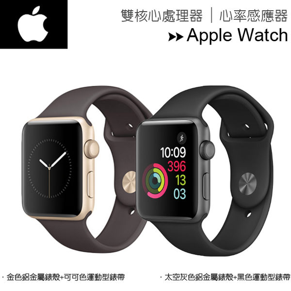 Apple Watch Series 2 (42mm)太空灰色鋁金屬錶殼42公釐搭配黑色運動型錶帶