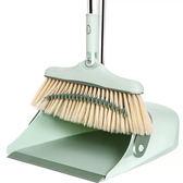 掃把組合  掃把簸箕套裝組合家用軟毛笤帚刮水器地刮衛生間掃地單個掃帚收納T