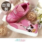 女童鞋 台灣製迪士尼米妮授權正版休閒運動鞋 魔法Baby