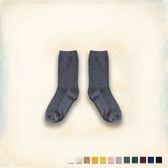 Melek 襪子類共12 色~A01161115 0101 0112 ~女襪純棉學院中統長