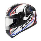 ZEUS瑞獅安全帽,ZS-811,AL3/黑藍