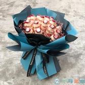 花束材料diy零食花束套裝包花全套鮮花包裝紙【千尋之旅】