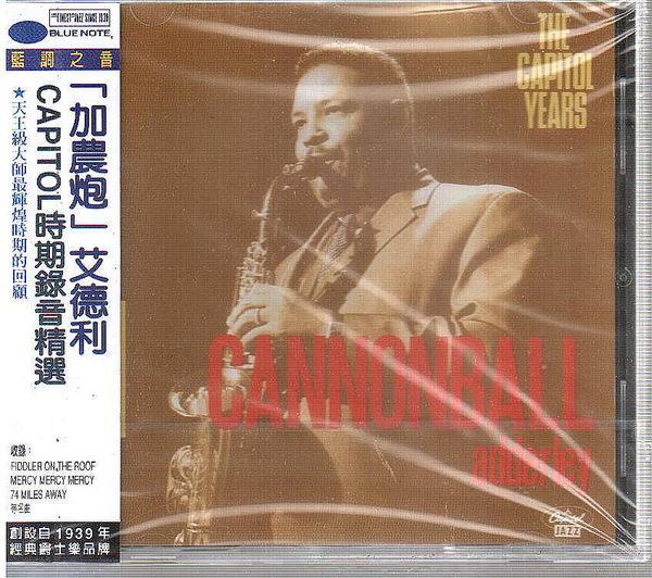 【正版全新CD清倉 4.5折】 Cannonball Adderley - Best Of Capitol Years