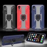 蘋果 XR XS i8 Plus XS MAX iX i7 Plus I6S+ 鋼鐵戰士 手機殼 支架 全包邊 防摔 保護殼